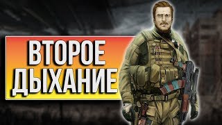 s.T.A.L.K.E.R. Call of Chernobyl - Обзор сборки Стасяна