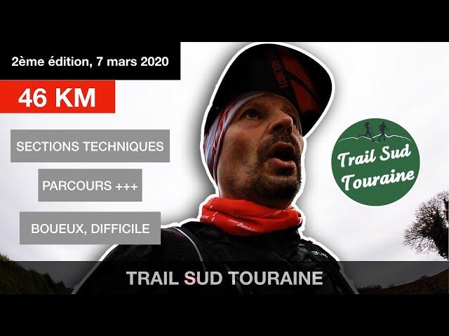 Trail Sud Touraine 2020, 46 KM, 2ème édition