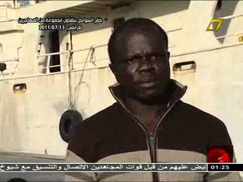 African immigrants rescued at sea by Libyan ship, July 13 2011