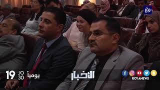 جهود أكاديمية للتحرر من التلوث اللغوي - (17-10-2017)