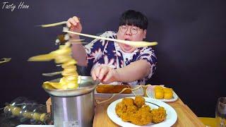 치즈분수 치킨과 함께 먹방...!! Cheese Fon…