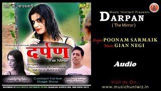 Darpan-The Mirror | Non Stop Himachali Nati | Poonam Sarmaik | Music HunterZ