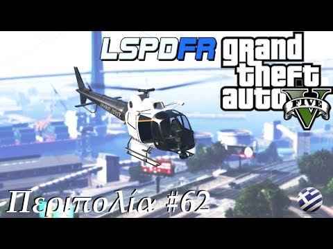 Grand Theft Auto 5 - Εναέρια περιπολία | LSPDFR Greek GamePlay [1440p] thumbnail