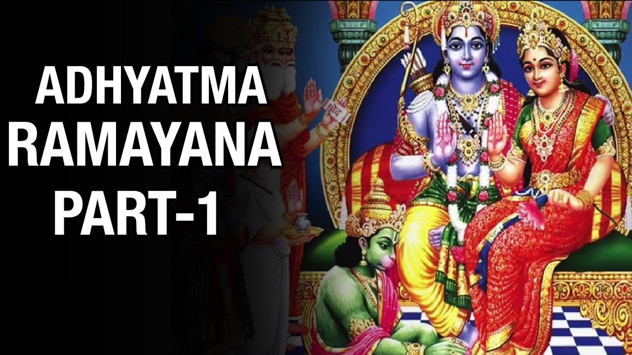 Adhyatma Ramayana Pdf