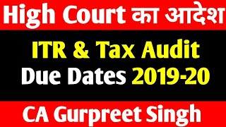 Latest - ITR & Tax Audit Due Date Extension Update 2019-20