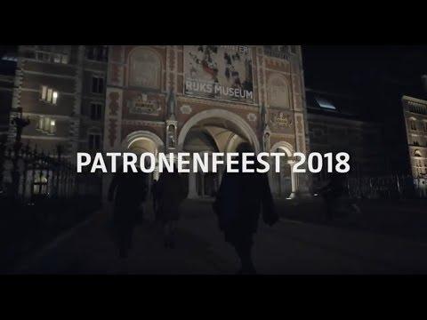 Rijksmuseum Patronenfeest 2018