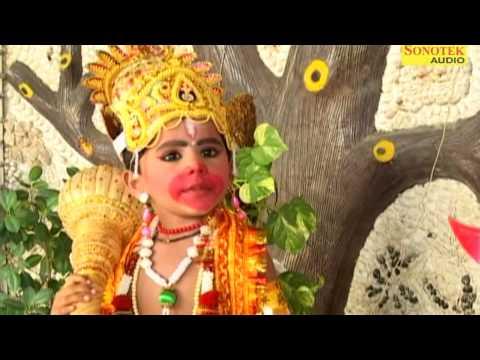 Aag Laga Dunga Sota Chandi Ka Hanuman Bala Ji Bhajan Child Artists haryanvi sonotek cassettes