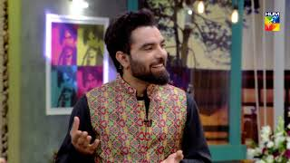 The After Moon Show Episode #15 Eid Special HUM TV 17 June 2018