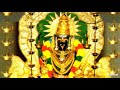 Download Om Sri Lalithambikai Matha Jaya Om Lalithaam Bhighaye MP3 song and Music Video