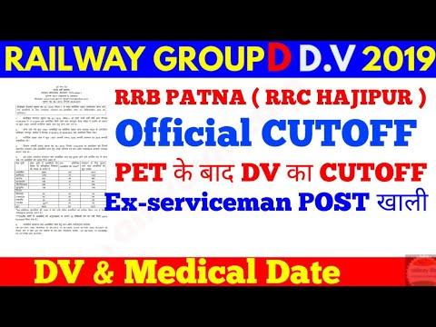 RRB PATNA  RRC Hajipur Group d DV & CUTOFF