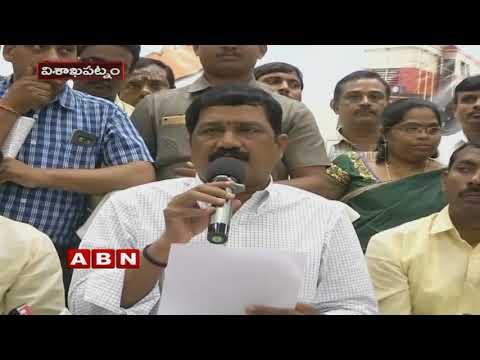 Ganta Srinivasa Rao vs Avanthi Srinivas over Bhimili Assembly seat   Inside