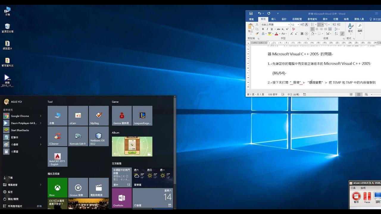 Microsoft OneDrive - onedrive.live.com