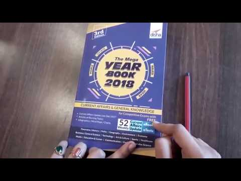 Disha's Yearbook 2018 Review for Competitive Exams