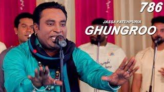 Ghungroo | Full Song | Jassa Fatehpuria | New Punjabi Sufi Songs 2019 | Finetrack Records