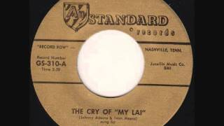Ivan Lee - The Cry Of My Lai