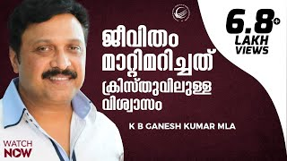 GANESHKUMAR TALKING ABOUT JESUS CHRIST