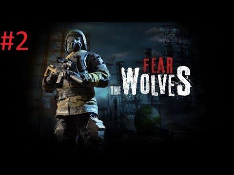 Fear The Wolves ЗБТ #2 продолжаем осваиваться