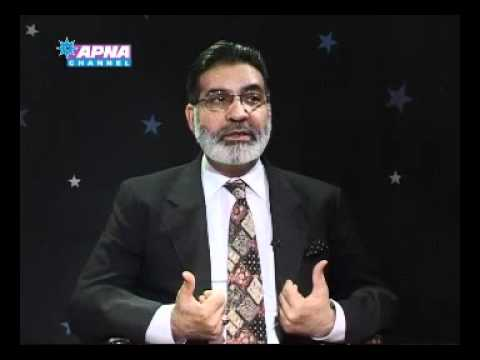 Interview of CEO of Sitara Industries Mian Adrees Part1/2