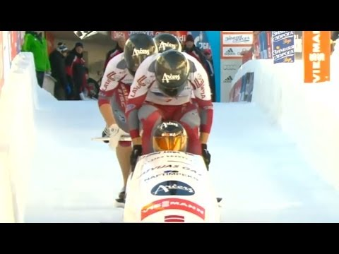 IBSF | 4-Man Bobsleigh World Cup 2013/2014 - St. Moritz Heat 1