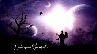 Neetho Unte Chalu WhatsApp Status Lyrics |One Side Lover|