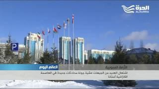 تقدم قوات درع الفرات في مدينة الباب يضع تركيا على تماس مباشر مع القوات النظامية السورية