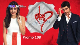 Pyar Lafzo mein Kaha All Episodes Hd Download just one click