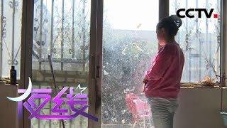 《夜线》冷暖人间(中):当往事的尘埃落定 她的爱恨情仇终该如何化解?| CCTV社会与法
