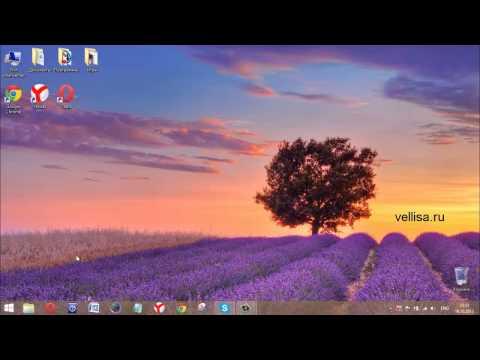 Загрузка Рабочего стола в Windows 8.1