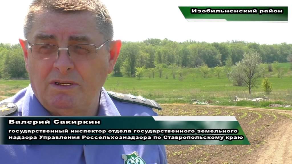 новости с рыбалки ставропольский край