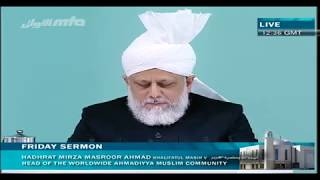 (Urdu) Friday Sermon 22 October 2010 Part 3/5