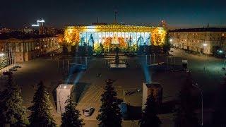 Липецк -лазерное световое шоу, аэросъёмка