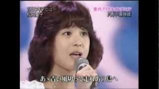 1980年代アイドル歌メドレー松田聖子 河合奈保子 ー堀ちえみーーー thumbnail