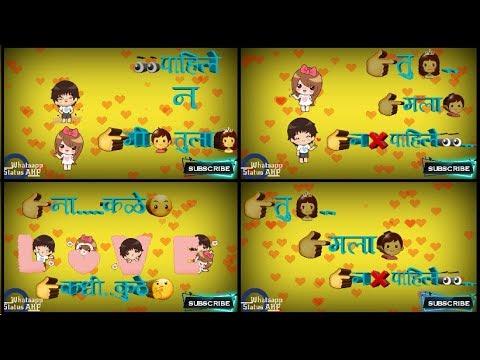 Pahile Na Mi Tula Whatsapp Marathi Status Video