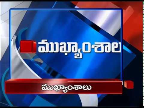@DDNews Andhra News Headlines 16-10-2018 @07:00PM