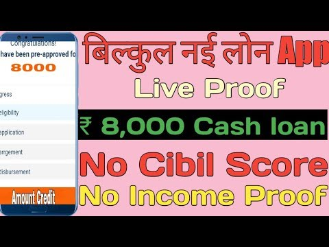 instant-personal-loan-live-proof-₹-8,000-|-without-income-proof-|-loan-|new-loan-app