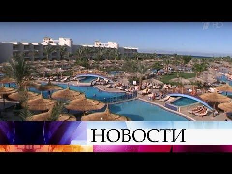 Федеральное агентство по туризму исключило «РоссТур» из единого реестра туроператоров.