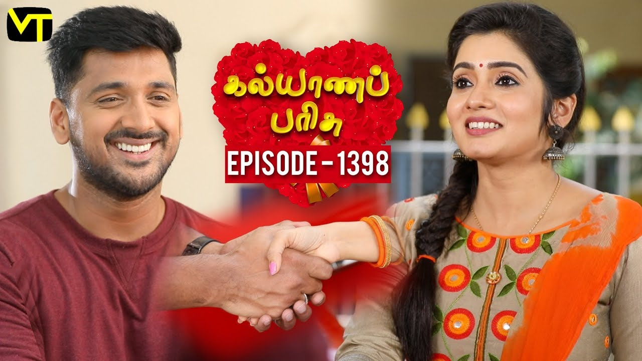 KalyanaParisu 2 - Tamil Serial | கல்யாணபரிசு | Episode 1398 | 29 September 2018 | Sun TV Serial #1