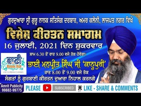 Special-Live-Vishesh-Kirtan-Samagam-Bhai-Manpreet-Singh-Ji-Kanpuri-Lajpat-Nagar-16july2021