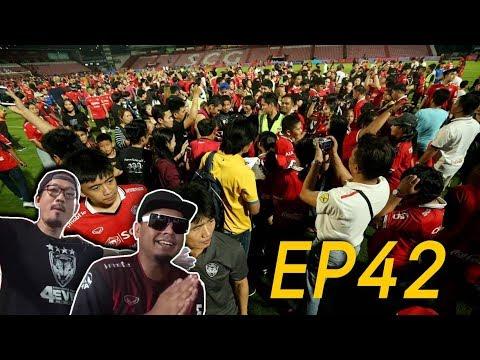 EXTRA TIME : EP42 : ตอน ควันหลงนัดสุดท้ายไทยลีก ณ เอสซีจีสเตเดี้ยม v บางกอกกล๊าสฯ