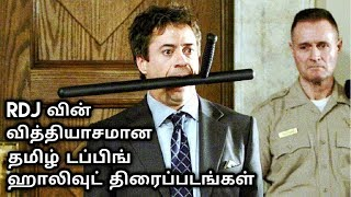 Top Tamil Dubbed Movies of Robert Downey Jr | Non Marvel Movies | Explained in Tamil