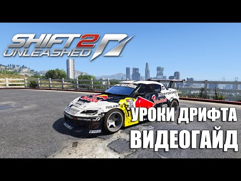Игра Need for Speed Carbon Collector s edition НФС