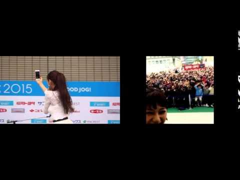 福岡うっぴーず動画2画面比較 福岡マラソン2015EXPO 西内まりや 4thシングル「Save me」リリースイベントより