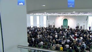 Friday Sermon 25 May 2018 (Urdu): Khilafat: The Mercy of Allah
