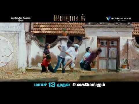 Aivaraatam tamil movie 10 SEC TV spot 3