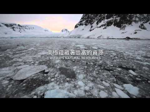 "Exhibition ""The Antarctic: A war over resources"" Promotion Video"