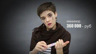 Конкурсный ролик на корпоратив (Ленинград — Плачу)