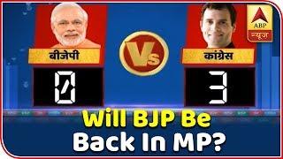 Siyasat Ka Sensex: Will BJP Be Back In MP? | ABP News