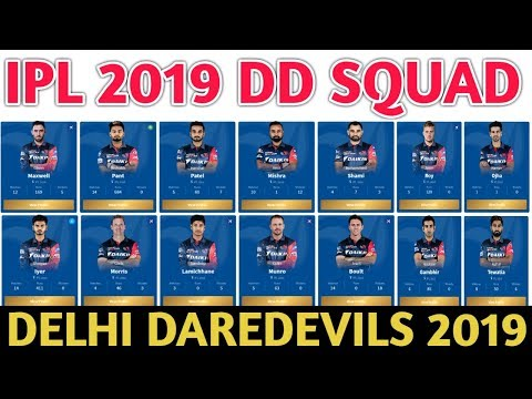 IPL 2019 Delhi Daredevils Team Squad | Indian Premier League 12 | DD Probable Team | DD  Player List