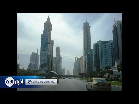 الفئة العمرية الأكثر ارتكاباً للحوادث المرورية في الإمارات  - نشر قبل 4 ساعة