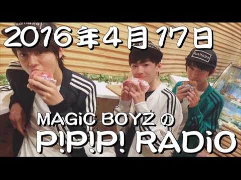 Magic Boyz P!P!P! Radio #016(2016.04.17.OA)